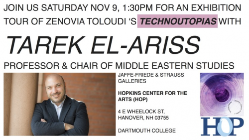 Image of event details and professor Tarek El-Ariss